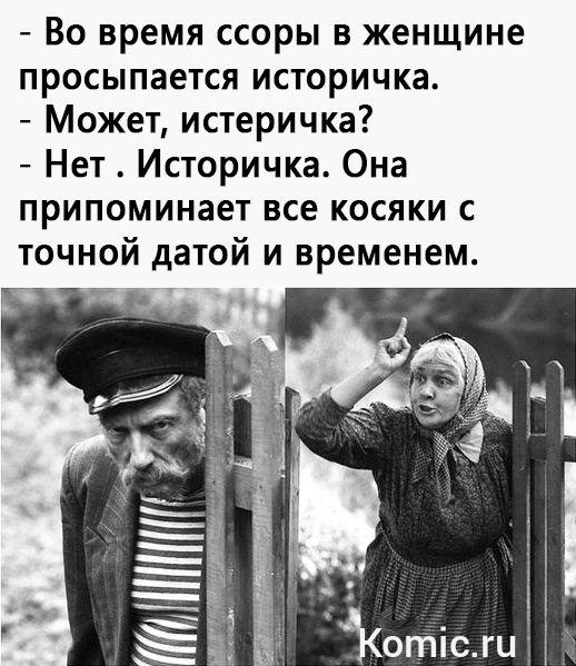 Про женщин